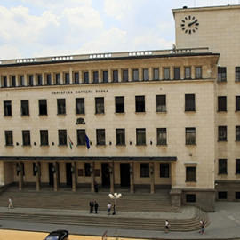 БНБ – Централна сграда