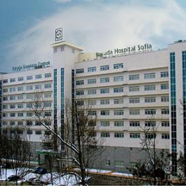 Болница Токуда София